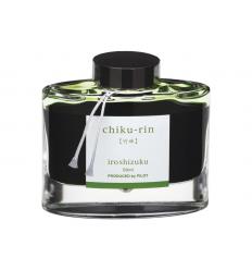 Encrier IROSHIZUKU chiku-rin (bosquet de bambou)